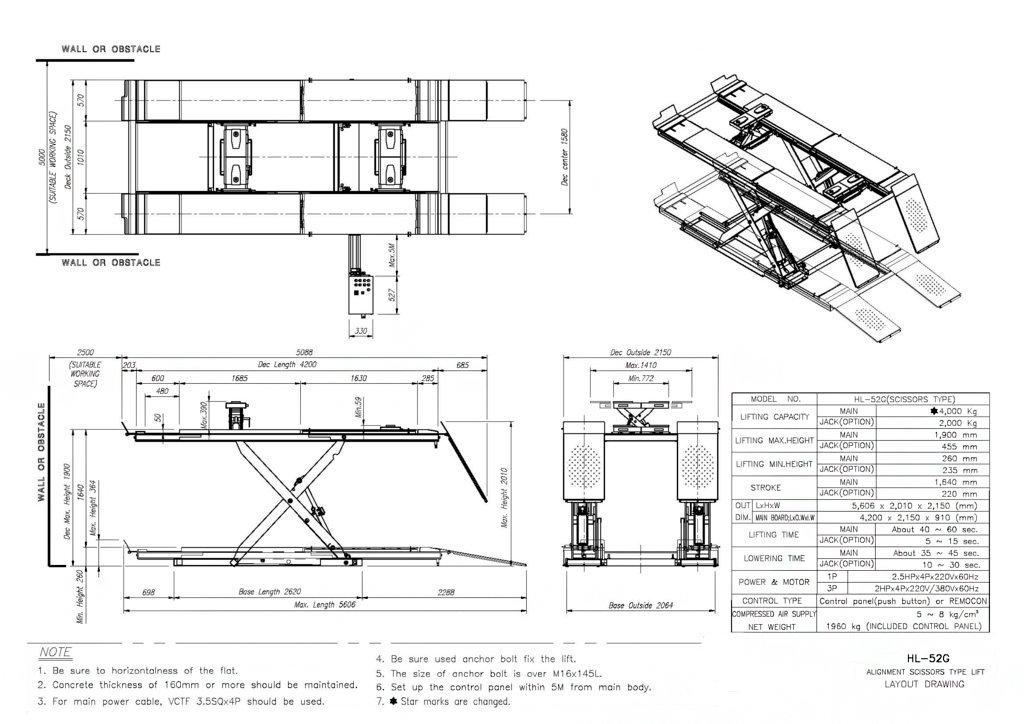 Подъёмник автомобильный для гаража чертежи